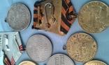 Медали СССР 11 шт. одним лотом, фото №10