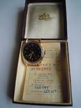 Золотые часы Москва 583, фото №2