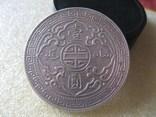 Великобритания Торговый доллар 1911г. Оригинал., фото №6