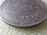 Великобритания Торговый доллар 1911г. Оригинал., фото №9