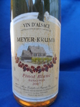 Вино Meyer Krumb Pinot Blanc Auxerrois 2007г 0,75L 12.5gr Франция фото 2