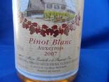 Вино Meyer Krumb Pinot Blanc Auxerrois 2007г 0,75L 12.5gr Франция фото 3