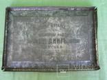 Жестяная коробка Паровая фабрика И.Л.Динг, Москва «Избрание Михаила Романова на царство», фото №9