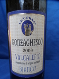 Вино Valcalepio V.Q.P.R.D. Bianco 2003г 0.75L 12gr фото 3