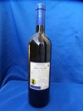 Вино Valcalepio V.Q.P.R.D. Bianco 2003г 0.75L 12gr фото 6