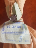 5 копеек 1000 монет мешок банковский опломбированный в Правексбанке фото 4