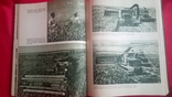 Книга Сільське Господарство Радянської України 1957р тир15000., фото №8
