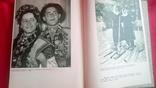 Книга Сільське Господарство Радянської України 1957р тир15000., фото №12