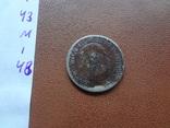 1 ЗИЛЬБЕРГРОШ 1821  Германия  серебро    (М.1.48)~, фото №5