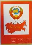 Планшет для ювілейних і памятних монет СРСР фото 5