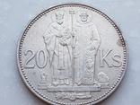 20 Крон 1941 Кирилл и Мефодий, Словакия, фото №12