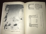 Памятники архитектуры Средней Азии эпохи Навои, фото №7