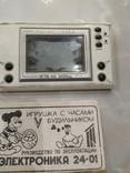 Электронная игра Электроника СССР с документами, фото №3