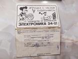 Электронная игра Электроника СССР с документами, фото №8