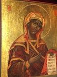 Богородица из Деисусного чина, фото №9