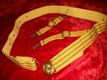 Общевойсковой офицерский парадный ремень СССР с подвесами под кортик .., фото №2