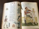 Конёк Горбунок Академия Красочное издание, фото №6