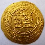 Золотой динар, династия KAKWAYHID, FARAMURZ IBN MUHAMMAD, 433-443 AH / 1041-1051 AD, фото №2