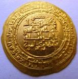Золотой динар, династия KAKWAYHID, FARAMURZ IBN MUHAMMAD, 433-443 AH / 1041-1051 AD, фото №3