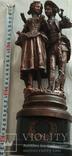 Скульптура «Влюблённая парочка», фото №6