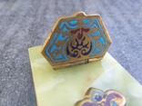 Бронзовый крест в эмалях, камень, фото №5