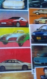 Вкладыши Turbo 39 штук, фото №3