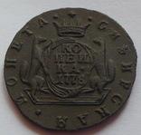 Копейка 1778 г. КМ., фото №3