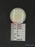 Бриллиант Кр57-0.14-3/3 диаметр 3.4 мм