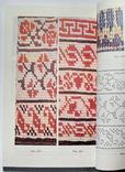 Вязание узоров крючком  1986 год, фото №7