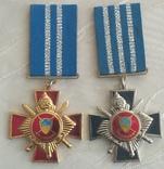 Две медали Комитета содействия правохранительным органам, Украина, фото №2