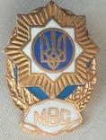 Знак МВС Украина, фото №2