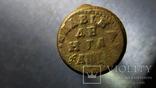 Денга 1713 год     повелитель, фото №3