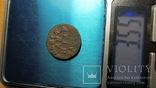 Денга 1713 год     повелитель, фото №6