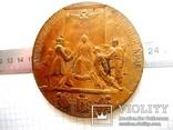 Старовинна настільна медаль № - 7, фото №3