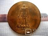 Старовинна настільна медаль № - 7, фото №5
