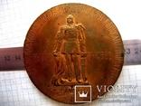 Старовинна настільна медаль № - 7, фото №9