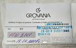Grovana, фото №13