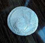 Полтина 1732 года, фото №7