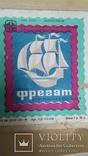 Парусник. Одесса. Сувенир СССР., фото №11