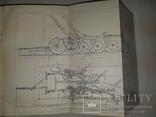 1938 Тракторы, фото №3