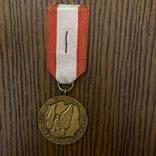 Медаль за заслуги, фото №2