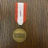 Медаль за заслуги, фото №3