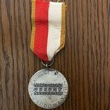 Медаль За Заслуги срібна., фото №3