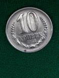 10 копеек 1958 год, фото №2
