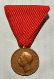 Медаль За заслуги Борис 3. Болгария, фото №2
