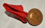 Медаль За заслуги Борис 3. Болгария, фото №4