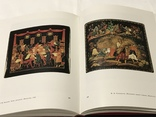 Книга Палехская миниатюра, фото №8