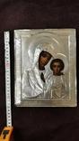 Срібна  Ікона Казанская Божа матір в кіоті, фото №10