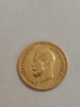 10 рублей 1899г., фото №2