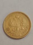 10 рублей 1899г., фото №5